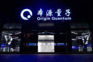 Origin Quantum