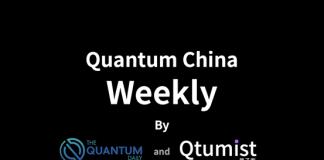 Quantum China Weekly Volume 13(2021/07/03-2021/07/09)