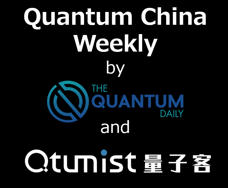 quantum daily china weekly