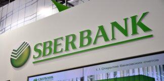 Sberbank and ROSATOM Partner to Develop Quantum Technologies